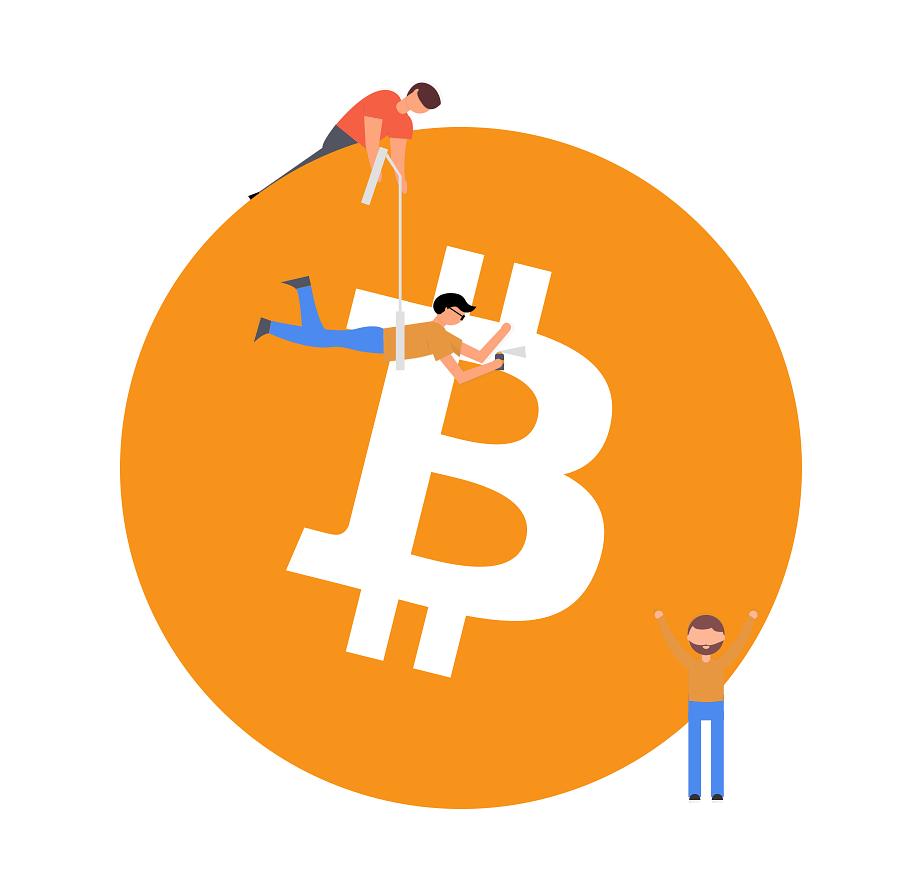 Bitcoin Quiz für Einsteiger
